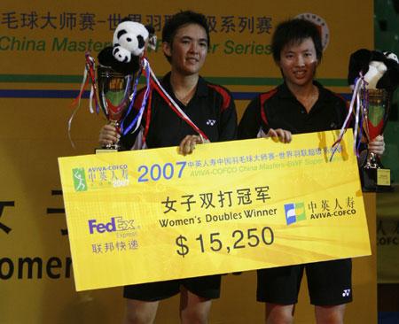 图文:印尼组合击败中国女双夺冠  冠军的喜悦