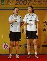 图文:印尼组合击败中国女双夺冠  还在探讨比赛