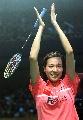 图文:中国羽球大师赛谢杏芳夺冠 获胜后的庆祝