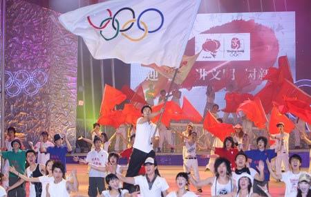 图文:第五届奥林匹克文化节落幕 群众文艺演出