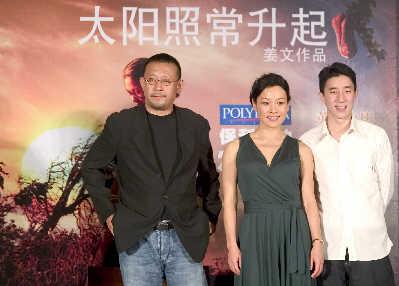 姜文/(左起)姜文、陈冲、房祖名
