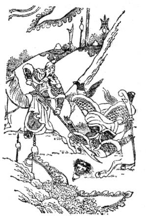 隆中对作战手绘图