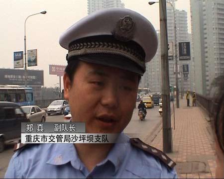 重庆市交管局沙坪坝支队副队长