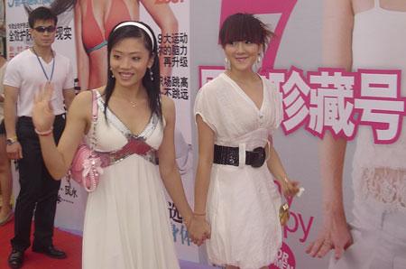 图文:2007相约奥运扬帆海上 杨云和钟玲齐亮相