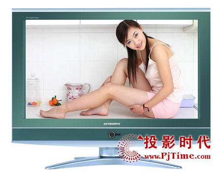 创维32L16HC液晶电视