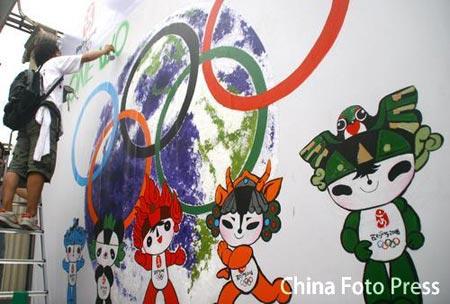 图文:奥运涂鸦大赛天津举行 绘制福娃艺术作品