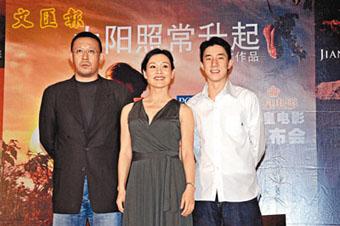姜文/中新网7月16日电据香港文汇报报道,姜文自编、自导、自演的...