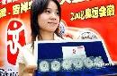 图文:奥运金银标志大全在辽宁展出 五福娃标志