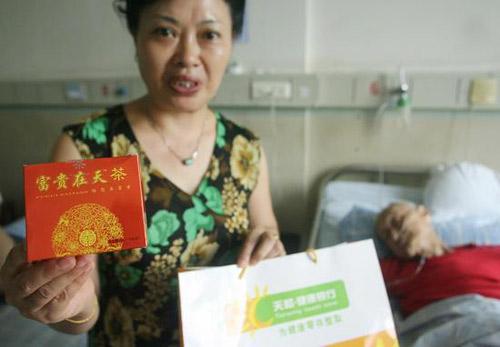 重庆85岁老人吃减肥药一月瘦20公斤险丢命(图)v老人丽格打瘦脸针图片