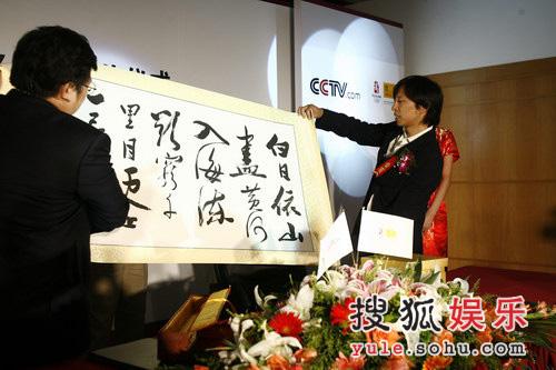 图:央视国际与搜狐签署战略合作协议现场 8