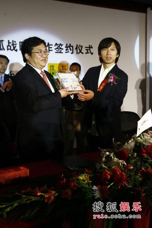 图:央视国际与搜狐签署战略合作协议现场 6