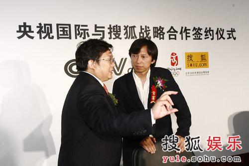 图:签署会现场 汪文斌与张朝阳交谈