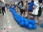宝蓝色的气球