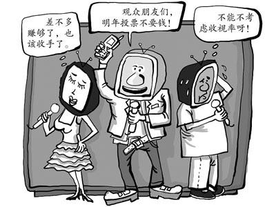 漫画/王启峰