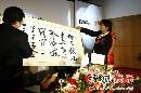 图文:央视国际搜狐签署协议现场 双方互赠礼物
