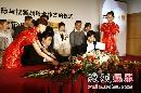 图文:央视国际搜狐签署协议现场 双方签字