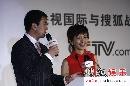 图文:央视国际搜狐签署仪式现场 主持人