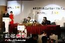 图文:签署仪式现场 汪文斌与张朝阳答记者问