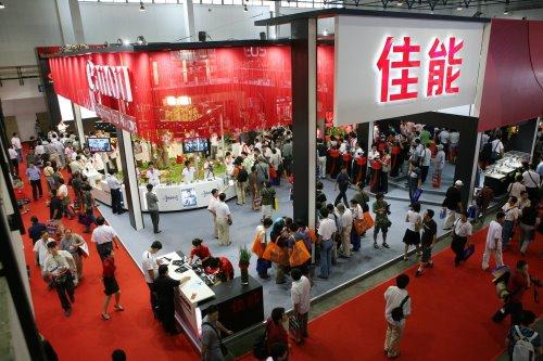 佳能在2007年China P&E上的展区