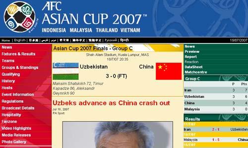 亚洲杯官网截屏