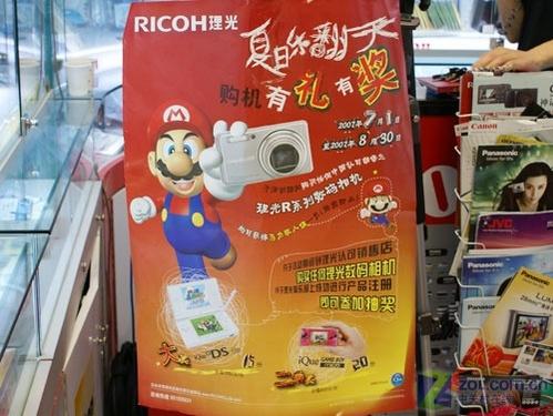 理光促销开始 19日百款数码相机价格表