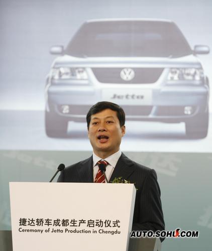 一汽集团公司总经理竺延风先生演讲