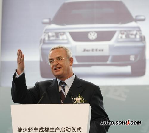 德国大众公司总裁文德恩亲临成都厂道贺