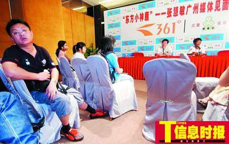左一的黑衣男子就是张慧敏的经理人彭鑫,张父对他在背后操纵的商业活动不是很满意。