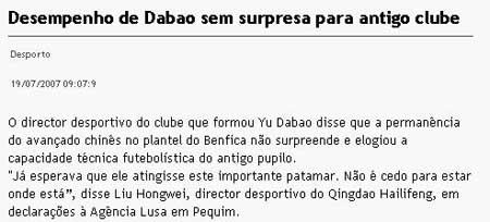 葡萄牙卢萨社报道于大宝