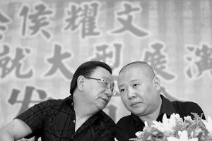 侯耀华希望郭德纲带领的德云社成为年轻相声演员的培养基地。本报记者 任峰涛 摄