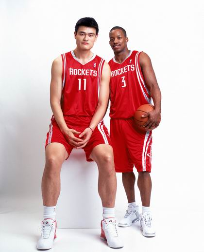 Yao Ming Mania! • View topic - Yao Ming's Feeling About ...
