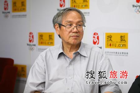 社科院旅游研究中心副主任 刘德谦