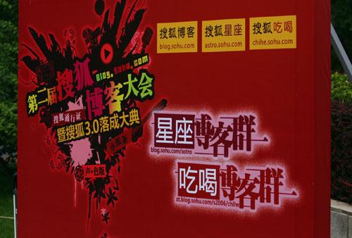 馨 远 的 博客 我 的 搜狐 搜狐 博客 个性 签名 图片