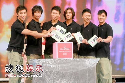 2007届的香港先生