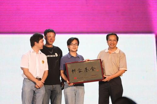 搜狐与中国红十字会共设博