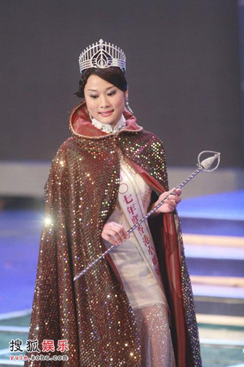 张嘉儿夺得07港姐冠军