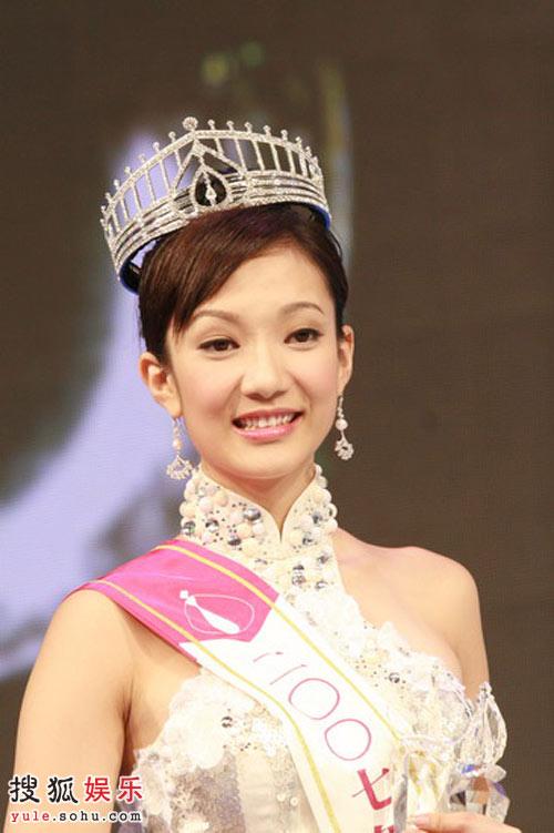 王君馨 - Grace Wong - 明星貼圖分享 - 公仔箱論壇 - Powered by Discuz!