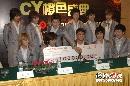 记者会-SJ全体成员1