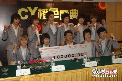 记者会-SJ全体成员12