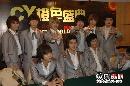记者会-SJ全体成员9
