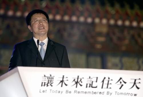 """一汽-大众奥迪销售事业部副总经理张晓军先生在庆典上发言并宣布杨澜正式加盟""""奥迪英杰汇"""""""