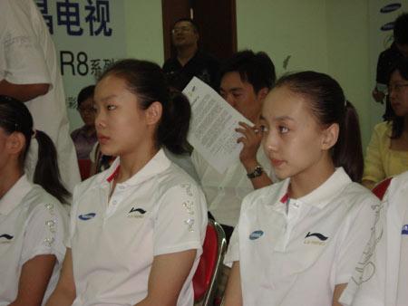 图文:中国体操队公布世界杯名单 程菲和庞盼盼