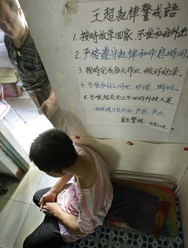 被父亲从网吧找回来后,小涛(化名)一直坐在床边低头不语