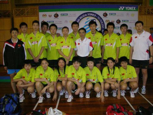 图文:羽球亚青赛精彩图片 中国羽毛球代表团
