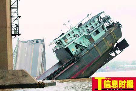"""6月15日,九江大桥坍塌现场。图中肇事的""""南桂机035""""号运沙船已被扣押。(资料图片)郑启文 摄"""