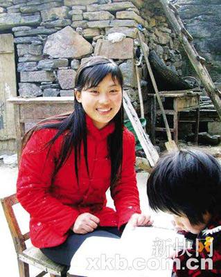 """网帖称""""中国最美山村女教师""""侵吞捐款(图)"""