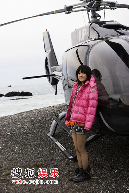 图:赵薇新西兰之旅-无人岛留影