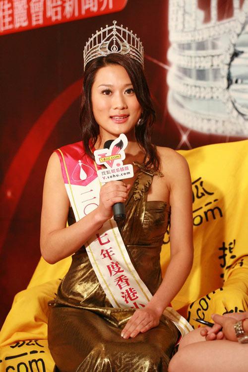 本年度香港小姐选美比赛决出冠军张嘉儿