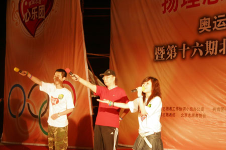 """""""心乐团""""成员在演唱"""