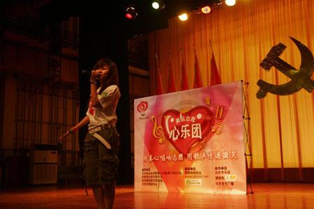 """图文:奥运志愿""""心乐团""""走进延庆 歌手在演唱"""